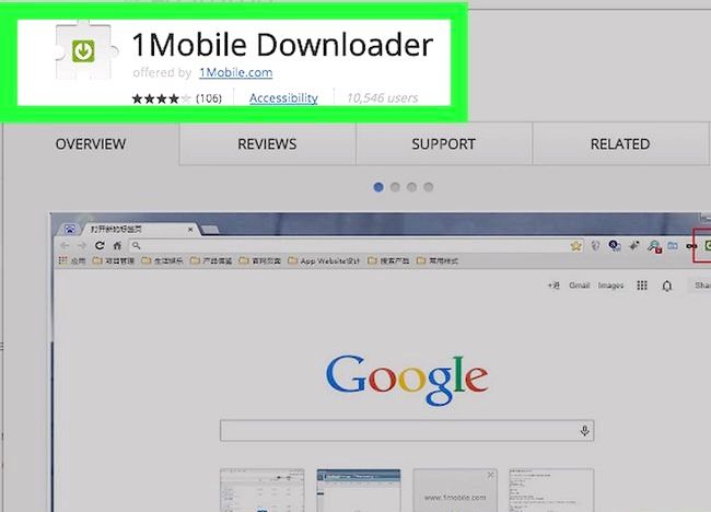चित्र शीर्षक से Google Play से पीसी पर एप्लिकेशन डाउनलोड करें चरण 2