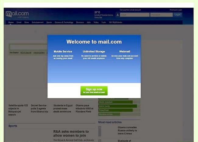 चित्र का नाम एक ईमेल पता सेट करें चरण 26