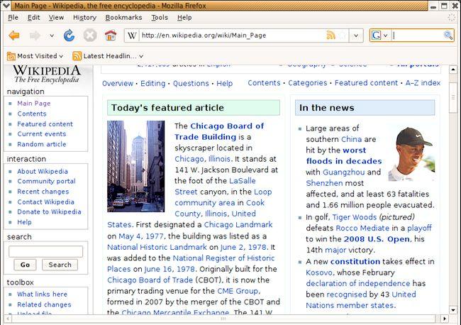 मोज़िला फ़ायरफ़ॉक्स का प्रयोग कैसे करें